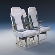 Airplane seat row.