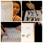 an instructor showing how to write kanji