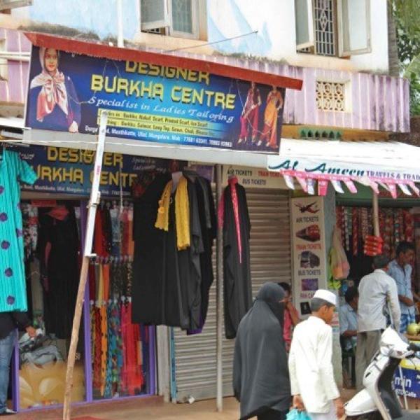 Burkha shop