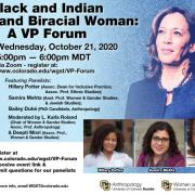 Black and Indian and Biracial Woman: A VP Forum Flyer