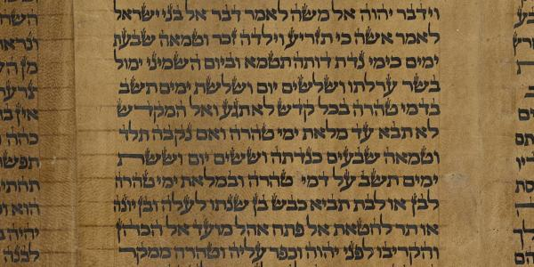 A photograph of a dated Hebrew manuscript.