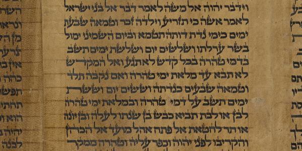 A photograph of a dated Hebrew manuscript.
