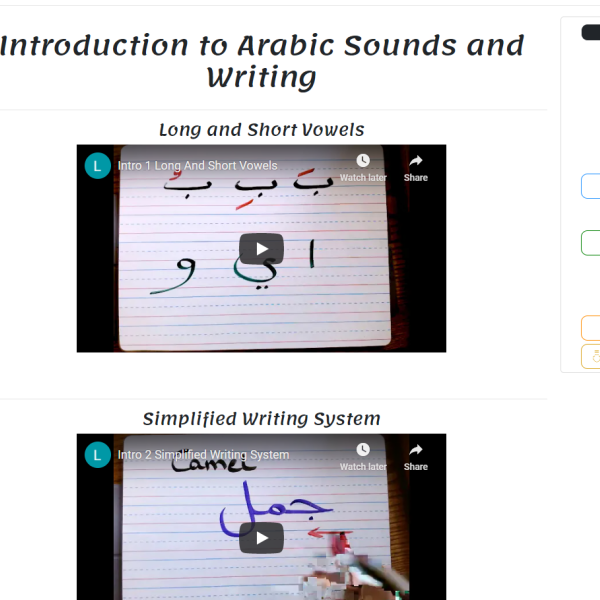 Screenshot of Arabic writing lesson, including instructional videos