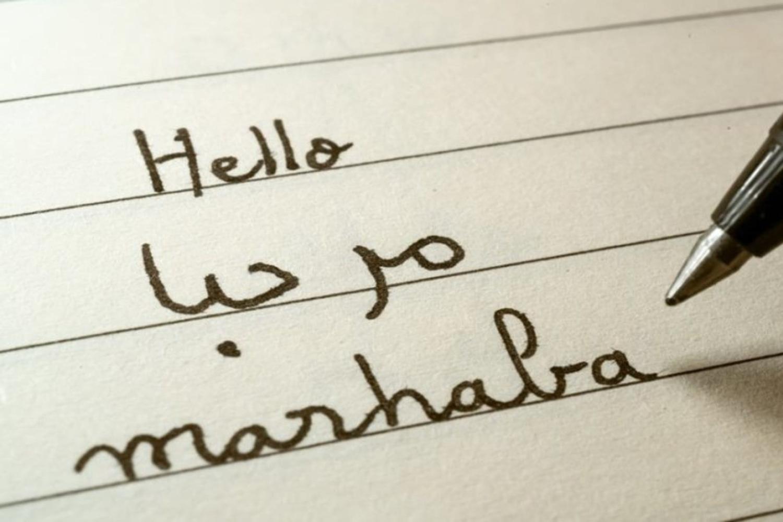 Hello written in Arabic script