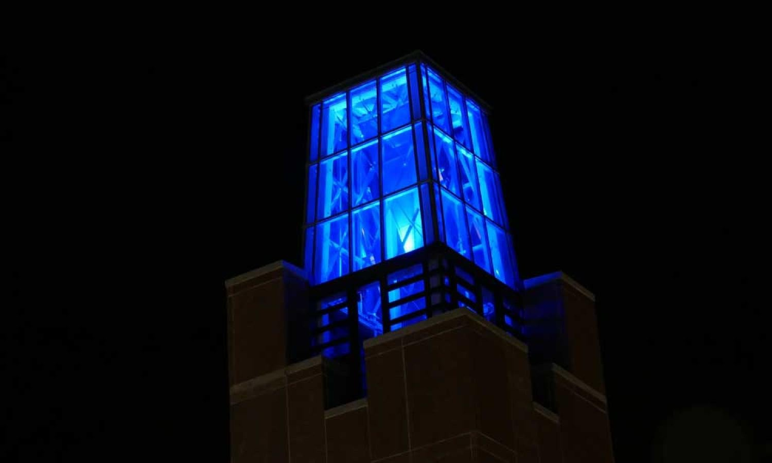 ATLAS tower with blue light