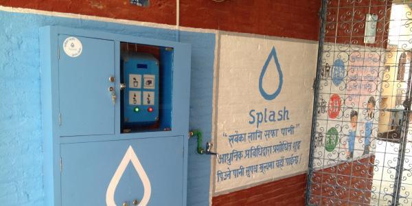 atm installation in Nepal