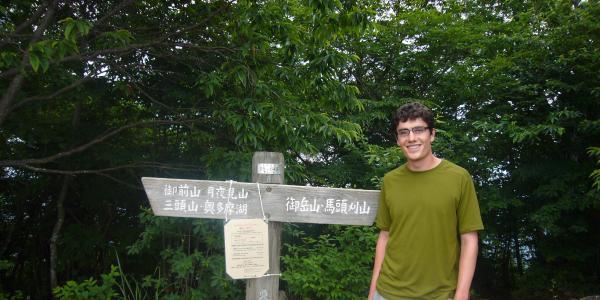 Daniel Malmer is a second-year graduate student in the IQ Biology Interdisciplinary PhD program at BioFrontiers.