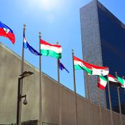 United Nations Building to represent the new UNITAR training program for UN Diplomats