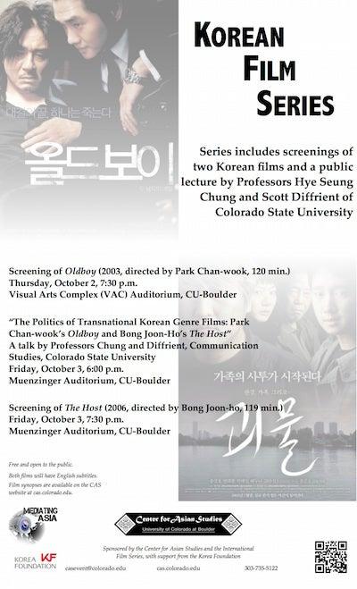 Korean Film Series