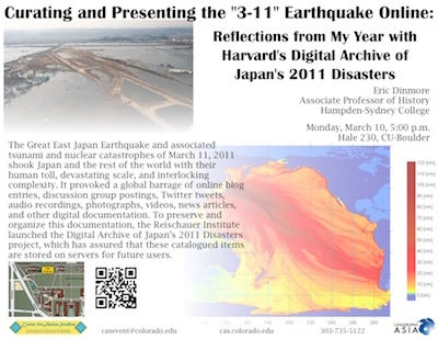 "Curating and Presenting the ""3-11"" Earthquake Online"