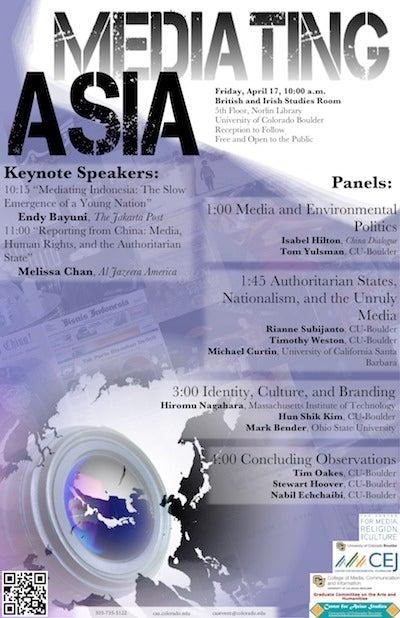 Mediating Asia Symposium