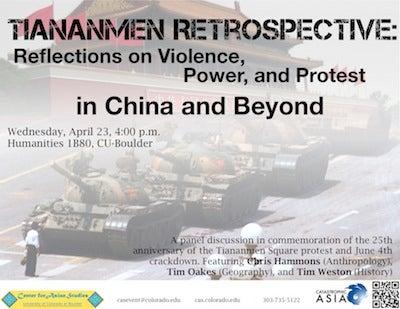 Tiananmen Retrospective