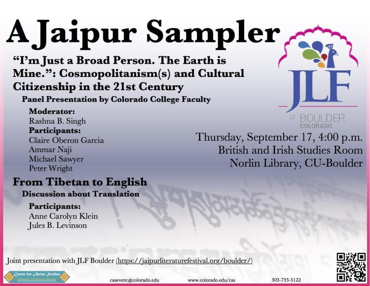 A Jaipur Sampler
