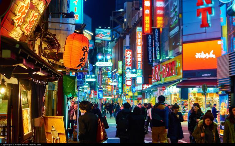 Moyan Brenn-Tokyo