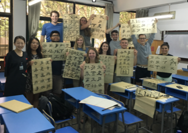 "CU students studied Mandarin and literature during the 2016 Global Seminar: ""Self-Awareness and Images of Others"" in Xi'An. Literature focus included American and Chinese novels, short stories, journalistic texts, and poetry that mark pivotal historical moments in the construction of the city and Shaanxi province."