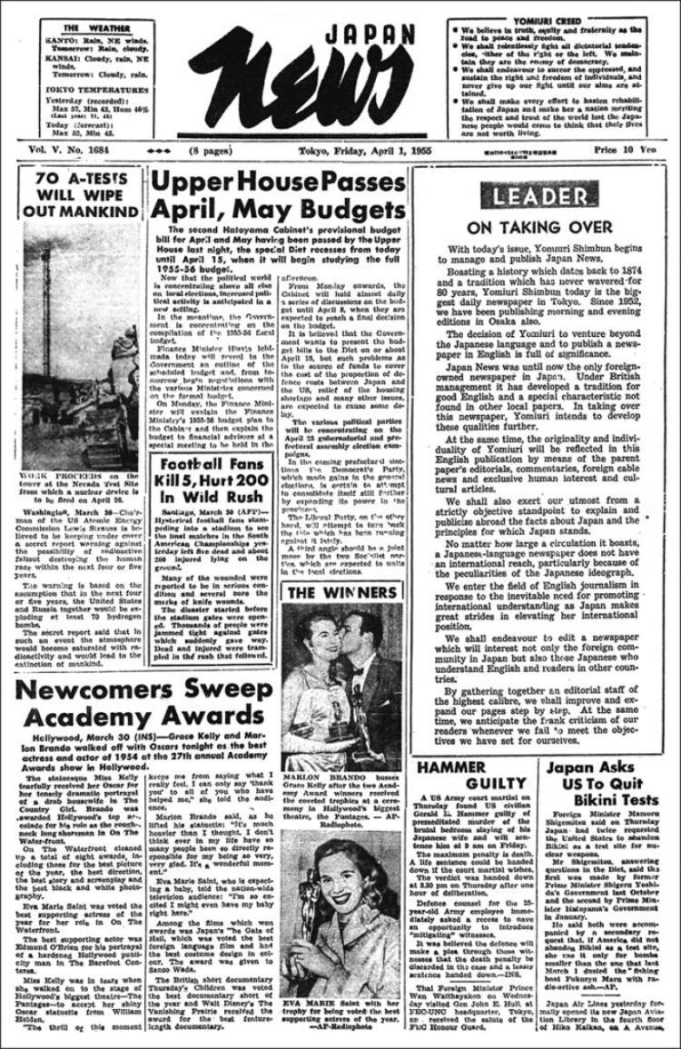 newspaper page