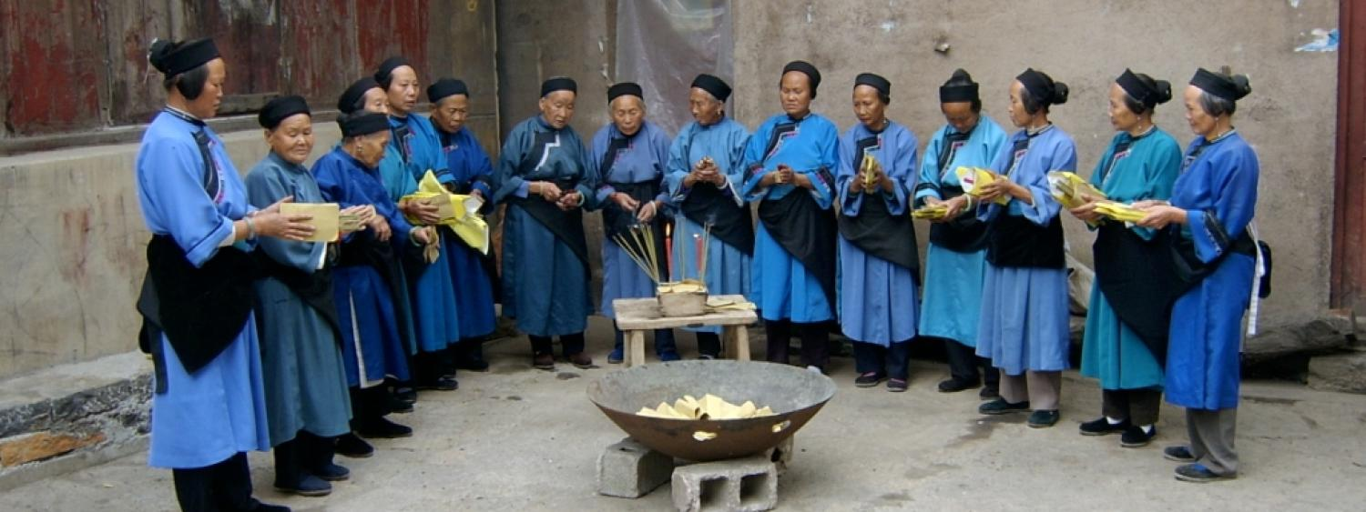 incense ceremony