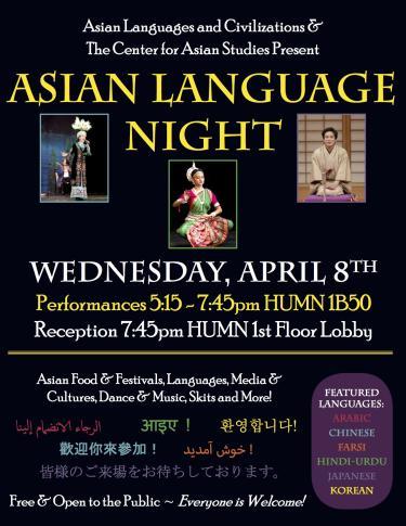 CU Boulder Asian Language Night 2015
