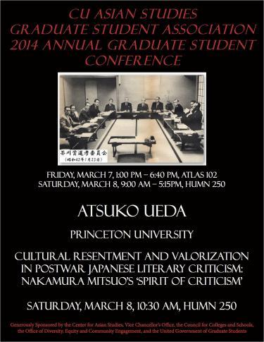 CUBASGA 2014 Atsuko Ueda