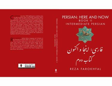 Persian Here and Now