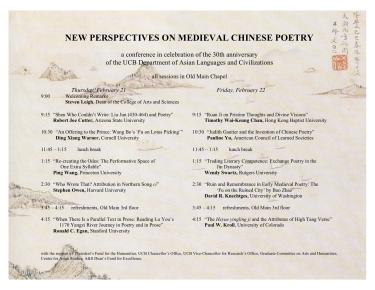 New Perspectives on Medieval Chinese Poetry