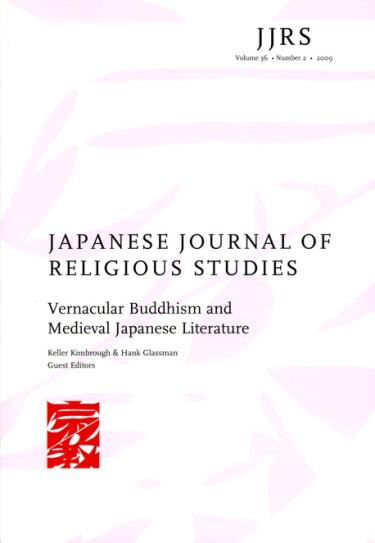 Japanese Journal of Religious Studies
