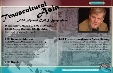 CAS Annual Symposium Transcultural Asia
