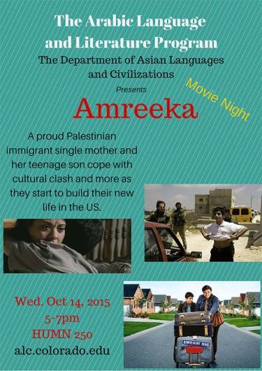 Amreeka Arabic Movie Night Fall 2015