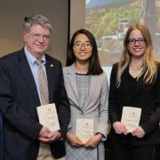 2019 Global Engineering Awards