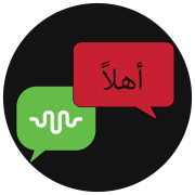 Graphic with conversation icon for ALTEC and Hello in Arabic