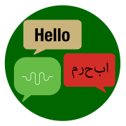 Graphic with conversation icon for ALTEC and Hello in English and Arabic