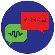 Graphic with conversation icon for ALTEC and Hello in Korean