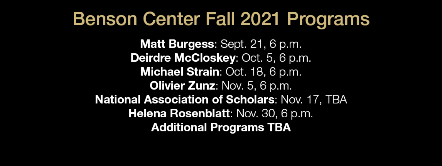Fall 2021 events