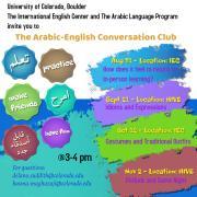 Arabic-English Conversation Club thumbnail