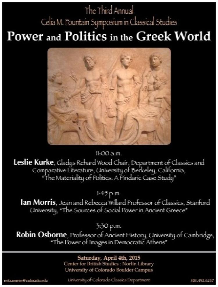 2015 Fountain Symposium Poster