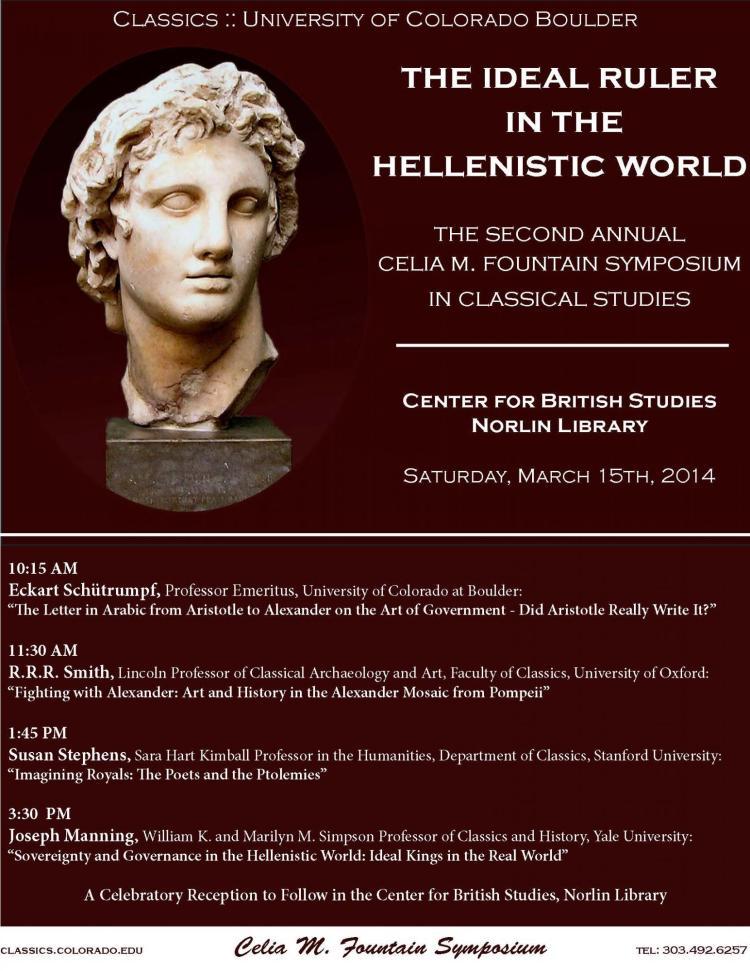 2014 Fountain Symposium Poster