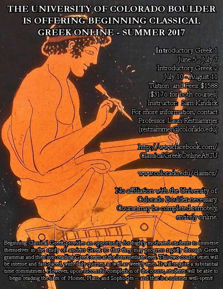 poster for online greek 2017