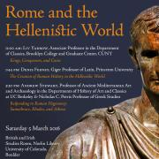 2016 symposium poster