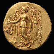Greek coin