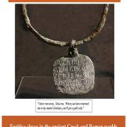 Ancient inscripted necklace with poster including Lecture information and description