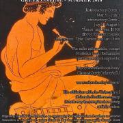 Online Greek poster 2016