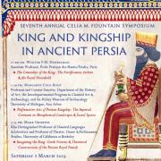 2019 Fountain Symposium Poster