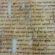detail of dead sea scroll fragments, Ken and Nyetta, CC BY 2.0 <https://creativecommons.org/licenses/by/2.0>, via Wikimedia Commons