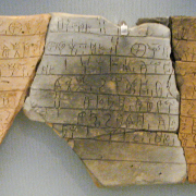 ancient pylos tablet, Sharon Mollerus, CC BY 2.0 <https://creativecommons.org/licenses/by/2.0>, via Wikimedia Commons
