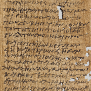 greek letter on papyrus, Metropolitan Museum of Art, CC0, via Wikimedia Commons