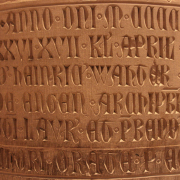 latin inscription in strasbourg cathedral, Pascal Terjan from London, United Kingdom, CC BY-SA 2.0 <https://creativecommons.org/licenses/by-sa/2.0>, via Wikimedia Commons