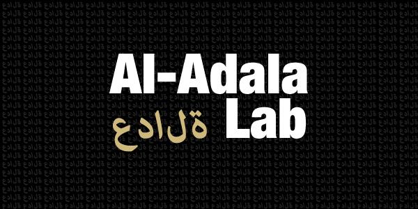 Al Adala logo.