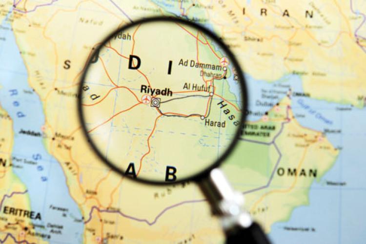 CUs Most Infamous Alum Alumni Association Magazine University - Riyadh map