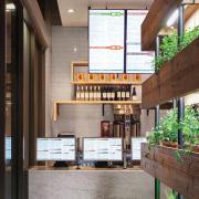 Modmarket entryway