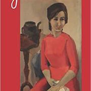 Yana Cover